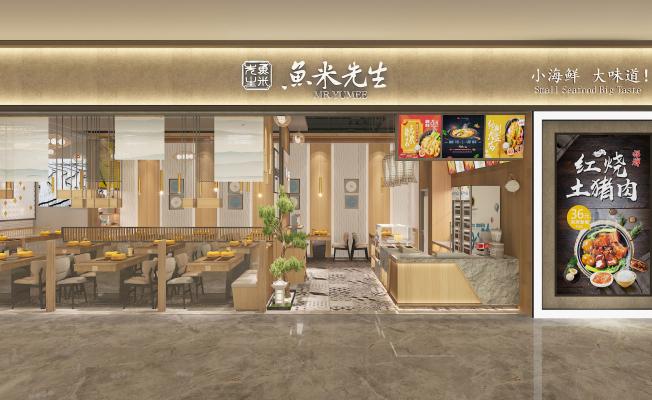 【鱼米先生&餐厅装修设计】万达特力时尚汇店